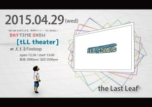 tLL_theater_flyer